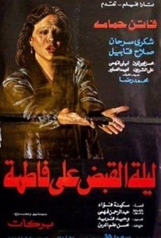 Ver película The night of the arrest of Fatima