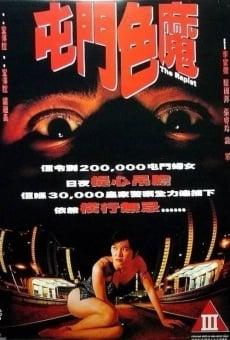 Ver película The Rapist