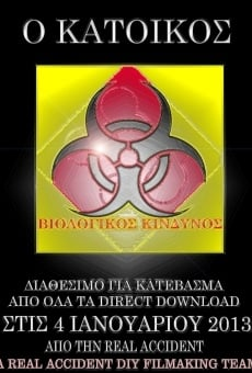 The resident: o katoikos en ligne gratuit