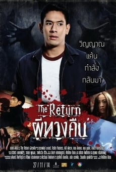The Return en ligne gratuit