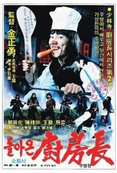 Ver película The Return of the Shaolin Chef