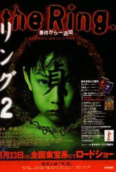The Ring 2 online
