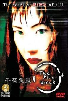 The Ring Virus on-line gratuito