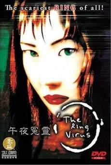 The Ring Virus en ligne gratuit