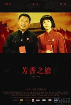 Fang xiang zhi lu online streaming