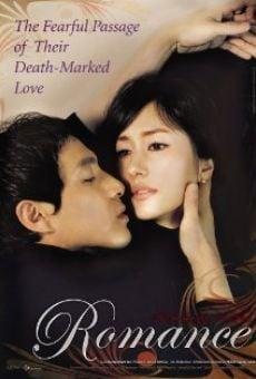 Ver película The Romance