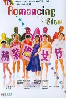 Ver película The Romancing Star