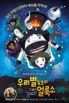 Ver película The Satellite Girl and Milk Cow