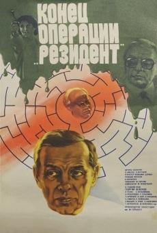 Ver película The Secret Agent's End