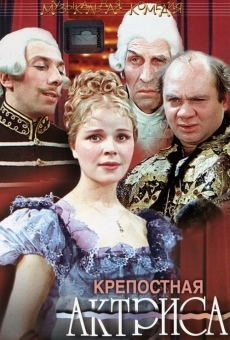 Krepostnaya aktrisa en ligne gratuit