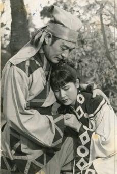 Ver película The Shadowless Pagoda