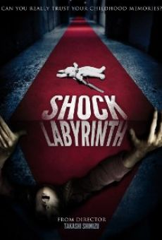 Película: The Shock Labyrinth 3D