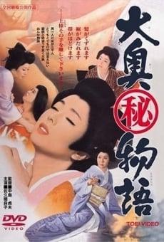 Ver película The Shogun and His Mistresses