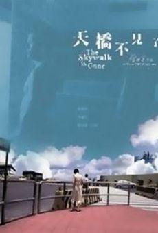 Tian qiao bu jian le - Tianqiao Bu Jianle on-line gratuito