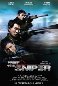 Watch The Sniper online stream