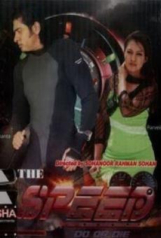 Ver película The Speed: Do or Die