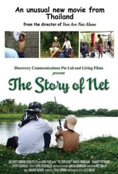 Película: The Story of Net