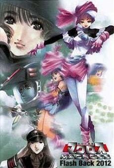 Ver película The Super Dimension Fortress Macross: Flash Back 2012