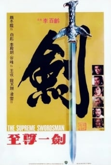 Ver película The Supreme Swordsman