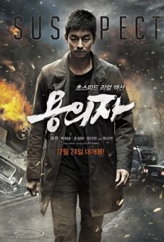 Yonguija (Yong-eui-ja) (The Suspect) on-line gratuito