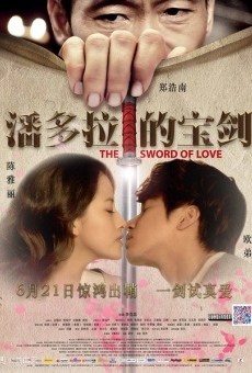 The Sword of Love on-line gratuito