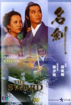 Ming jian gratis