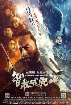 Zhi qu wei hu shan (The Taking of Tiger Mountain) on-line gratuito