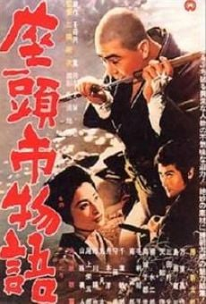 Película: The Tale of Zatoichi
