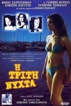 Ver película The Third Night