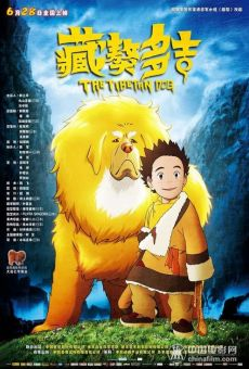 Película: The Tibetan Dog