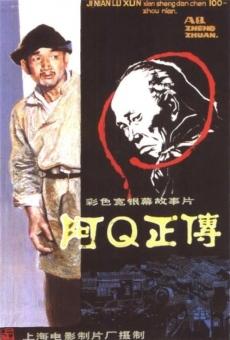 Ver película The True Story of Ah Q