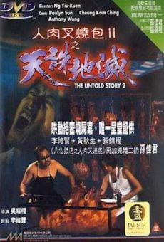 Ren rou cha shao bao II: Tian shu di mie online