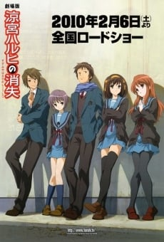 Película: The Vanishment of Haruhi Suzumiya