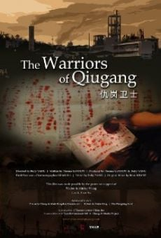 The Warriors of Qiugang: A Chinese Village Fights Back online streaming