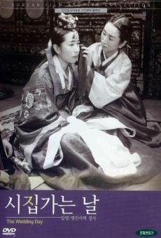 Shijibganeun Nal gratis