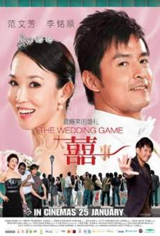 Película: The Wedding Game