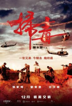 Sau duk / Sao du (The White Storm) online streaming