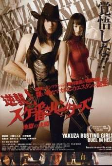 Película: The Yakuza Hunters 2
