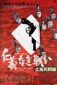 Ver película The Yakuza Papers, Vol. 2: Deadly Fight in Hiroshima