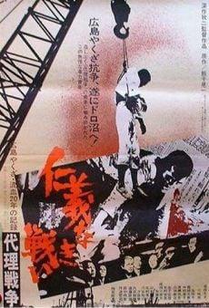 Ver película The Yakuza Papers, Vol. 3: Proxy War