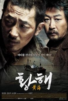 Película: The Yellow Sea