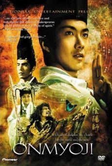 Ver película The Ying Yang Master