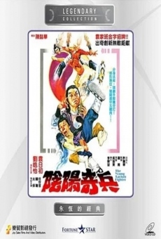 Ver película The Young Taoism Fighter