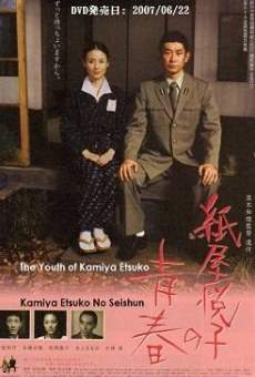 Película: The Youth of Kamiya Etsuko