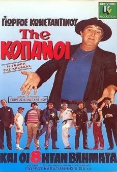 Ver película The... Copanoi
