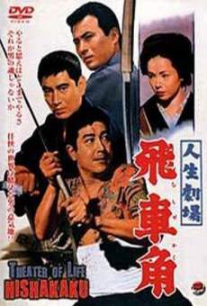 Película: Theater of Life: Hishakaku