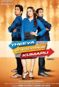 Theeya Velai Seiyyanum Kumaru online free