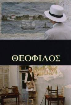 Película: Theofilos