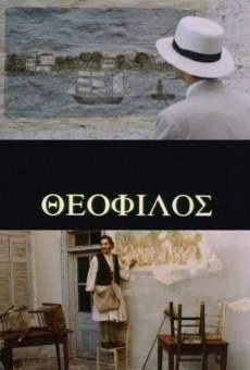 Theofilos on-line gratuito