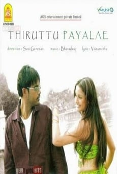 Thiruttu Payale on-line gratuito